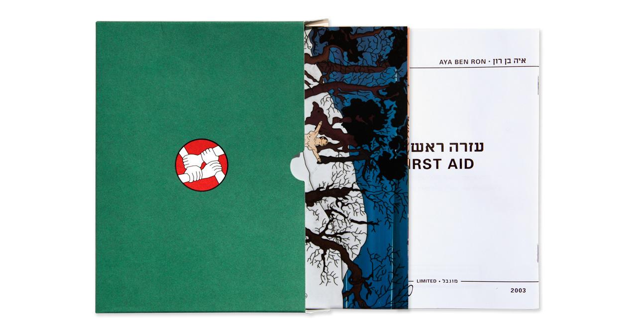 FirstAid.ArtistBook.box.op