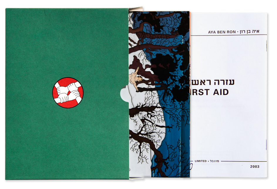 firstaid-artistbook-box-op-sml